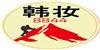 深圳韩妆国际培训学校