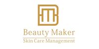 武汉Beauty Maker皮肤管理中心