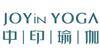 长沙中印国际瑜伽学院