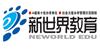 武汉新世界培训学校
