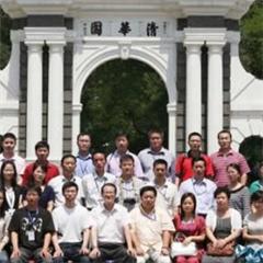 清华-东财EMBA学位班招生简章