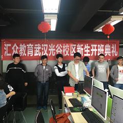 武汉游戏程序开发培训