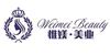 苏州惟媄美业教育商学院