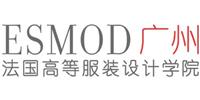 ESMOD广州法国高等服装设计bob手机在线bob手机官网
