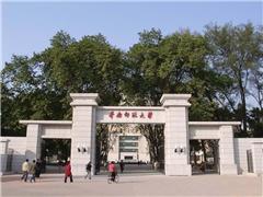 广州国家人力资源师三级资格认证培训