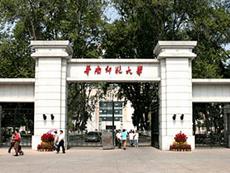 广州国家人力资源管理师二级培训班