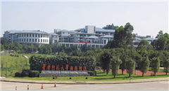 广州卫计委健康管理师三级(高级)职业资格认证