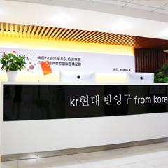 上海韩国半永久化妆术培训