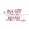 上海原宿星尚国际美妆学院