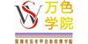 深圳万色化妆美容美甲纹绣培训中心