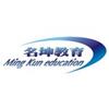 广州名坤教育信息学校