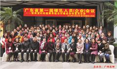 廣州康復理療師培訓班