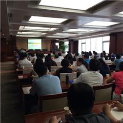 南京SAP财务开发供应链咨询顾问招生班