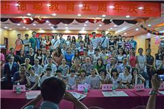 广州皮具箱包外贸商务英语培训班