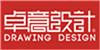 武汉卓意设计培训学校