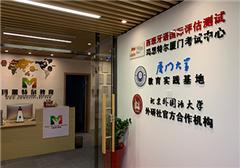 厦门韩语初级培训课程