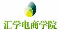 廣州匯學教育學校