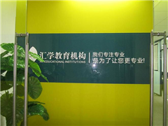 广州高级美工设计培训班