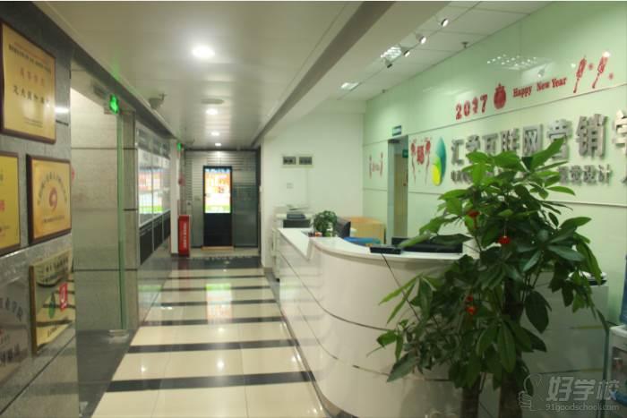 广州汇学教育学校  前台