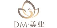 合肥D&M美业培训中心