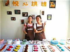 杭州蛋糕短期培训班