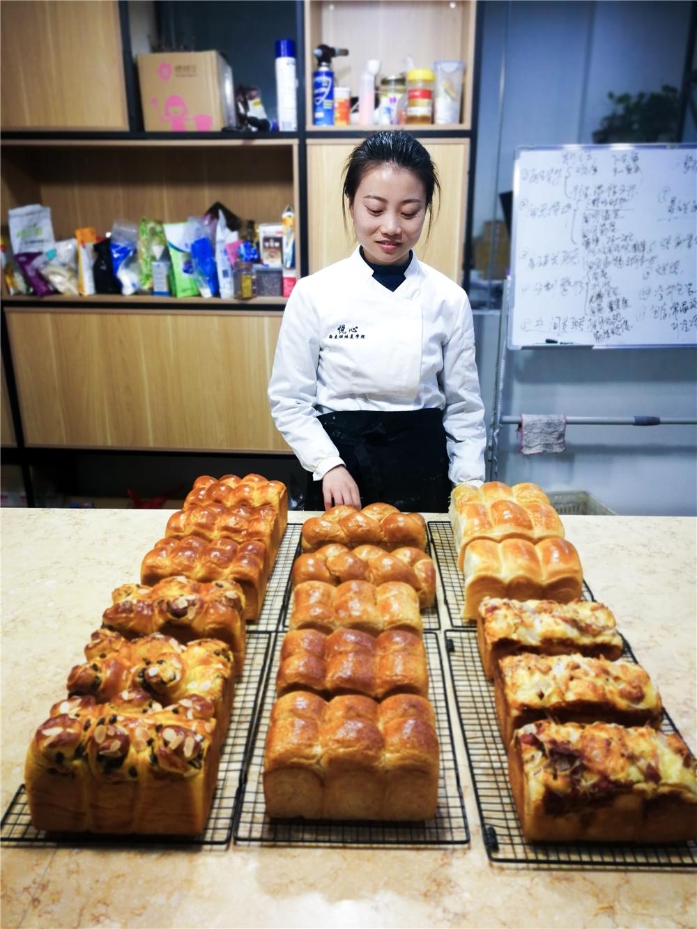 杭州面包吐司软欧包培训