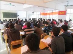 广州室内设计基础全科班