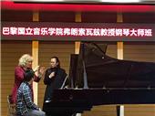 广州法国音乐家大师班活动火热进行中