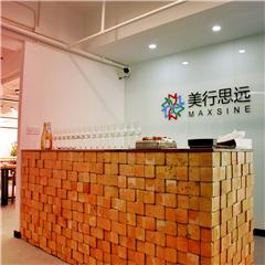 上海作品集核心课班