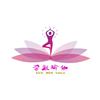 深圳学敏瑜伽培训学院