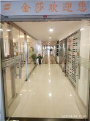 宁波美发国际烫染培训班