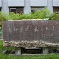 北京表演造星5天实战体验课程