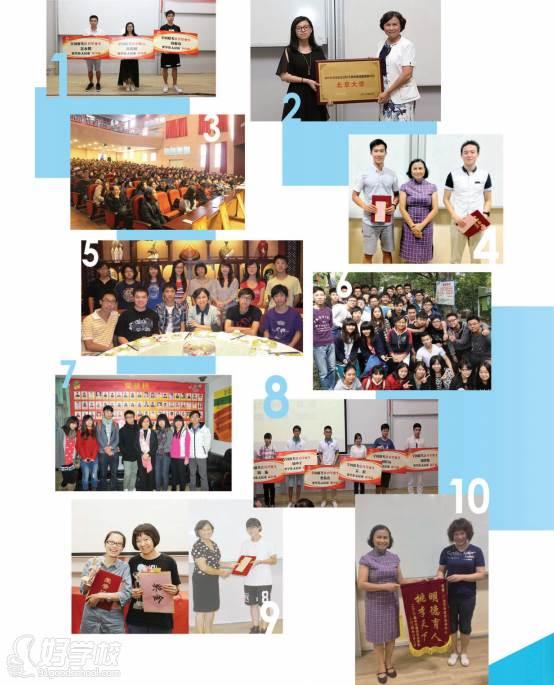 广外华侨港澳台联考培训中心(广州侨诺教育)  教学风采