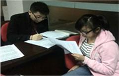 武漢MPAcc培訓課程