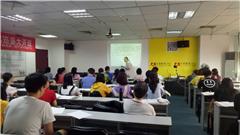 武汉MPAcc培训课程
