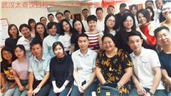 武汉MBA提前面试培训课程