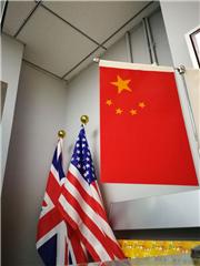 北京美国本科入学留学服务