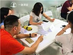 西安UI设计零基础全能班