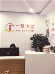西安产品经理运营精英培训班