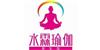 广州水霖瑜伽君汇世家店