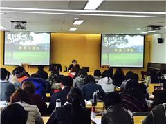 上海三级心理咨询师名师培训班