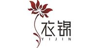 北京衣锦形象设计管理学院