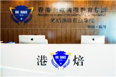 杭州法式西点零基础班