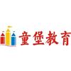 江苏江阴童堡教育