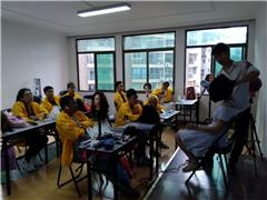 贵州国际商业彩妆全科课程