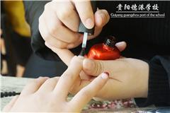 贵州国际商业纹绣全科课程