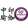 南宁中印瑜伽学院