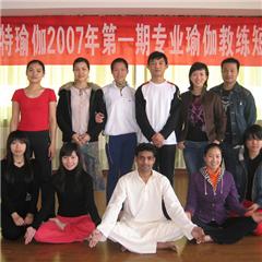 南宁中印瑜伽学院南宁总校图