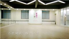 长沙高跟鞋形体专业教练培训班