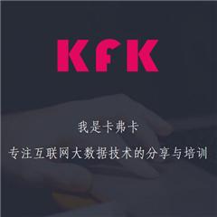 武汉零基础大数据就业课程